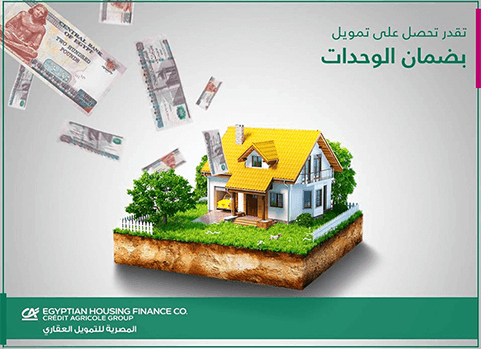 Egyptian-housing-finance-company-facebook-page-screenshot