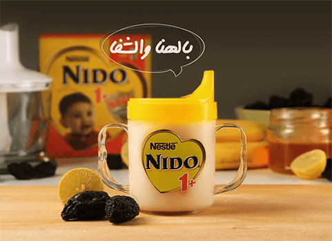 nido-plus-egypt-facebook-page-screenshot