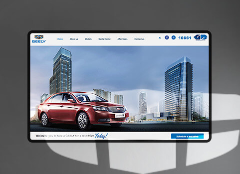 geely-egypt-laptop-mobile-screenshot