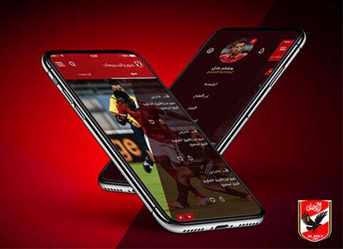 al-ahly-mobile-iphone-x-screenshot