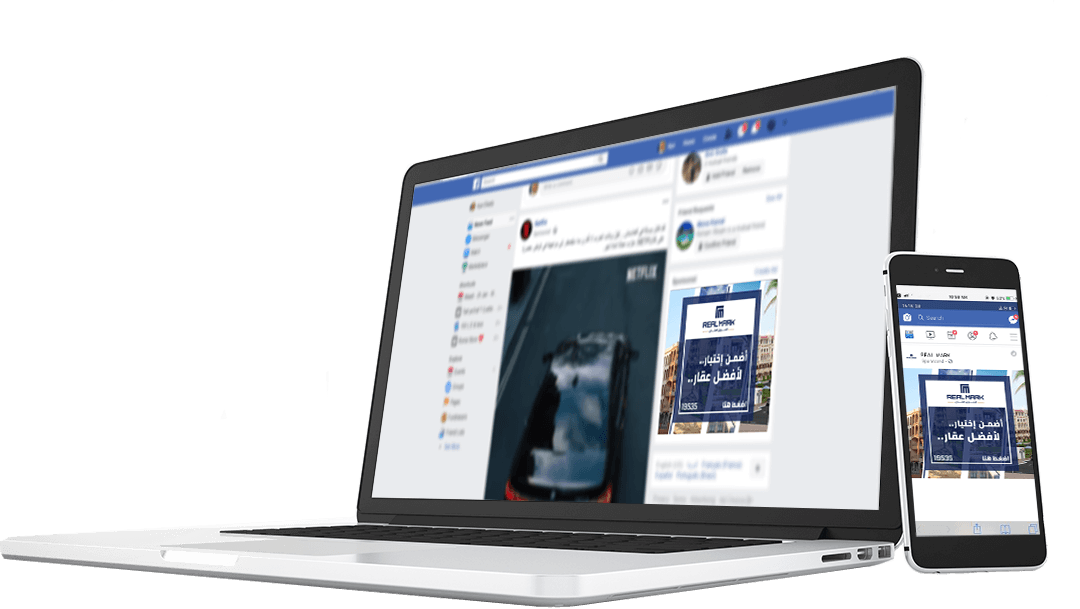 real-mark-egypt-ad-facebook-laptop-mobile-screenshot