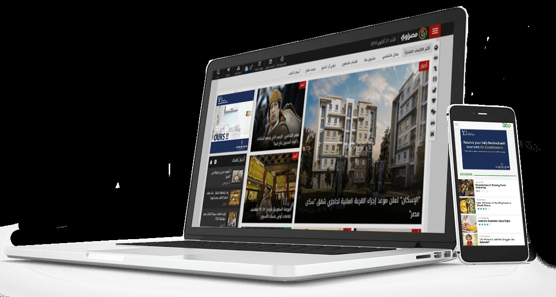 el-marasem-development-ad-masrawy-cairo360-laptop-mobile-screenshot