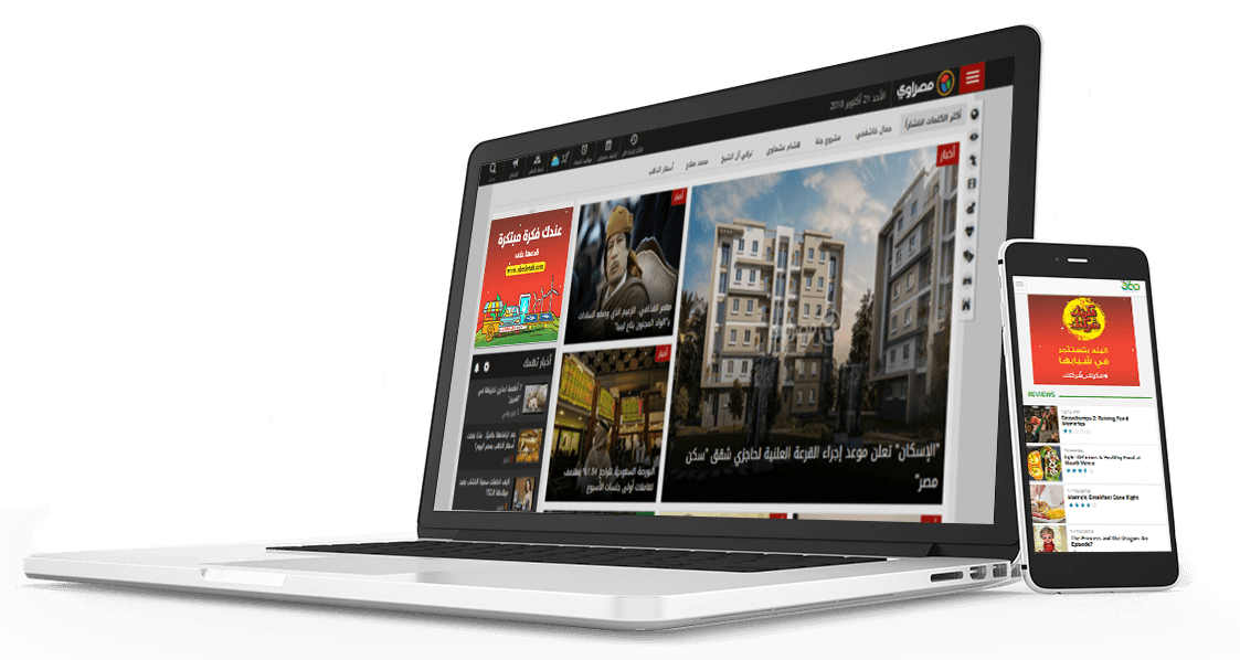 fekretak-sherketak-ad-masrawy-cairo360-laptop-mobile-screenshot