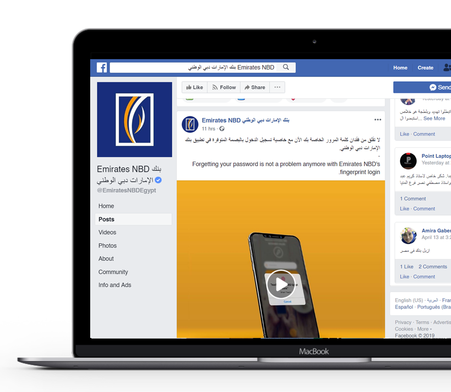 emirates-nbd-egypt-facebook-page-laptop-screenshot