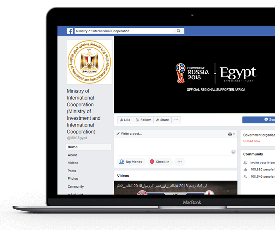 miic-egypt-facebook-page-screenshot