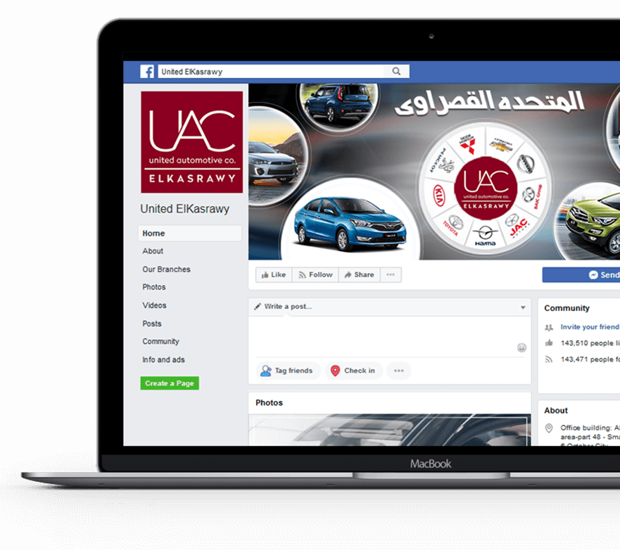 united-elkasrawy-facebook-page-screenshot