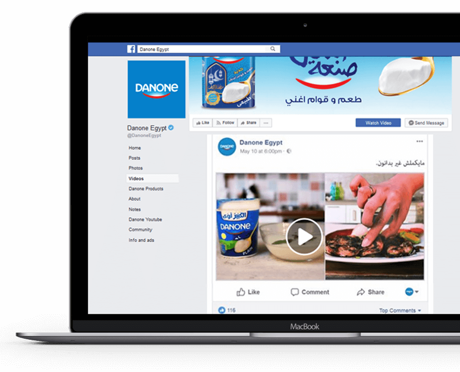 danone-egypt-facebook-page-screenshot