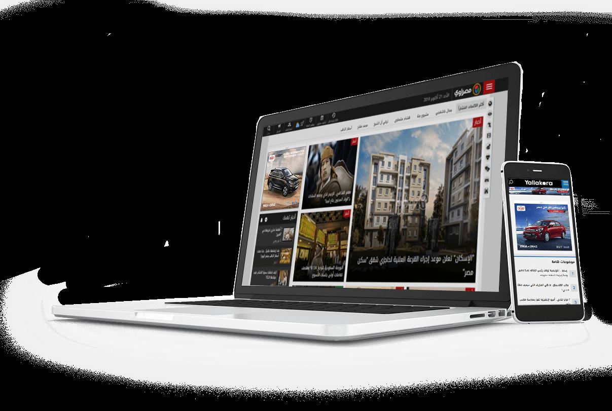 Icon Creations Digital Agency | Work